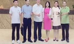 广东省工商联合会领导 莅临高登铝业集团指导考察