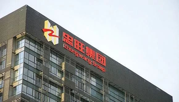 美政府称中国铝业巨头刘忠田逃税近20亿美元