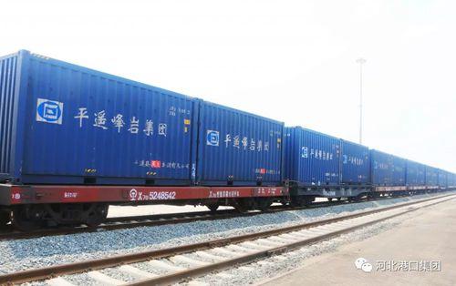又添新业务!沧州矿石港务公司首次利用火车敞顶集装箱进行铝矾土疏港