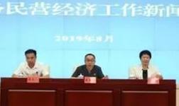 广西高院:坚决防止把企业经济纠纷当刑事犯罪处理