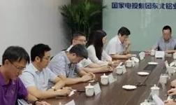 丁江涛到沈阳公司开展主题教育调研