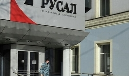 俄铝重启Achinsk氧化铝厂,此前因火灾关闭运作