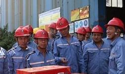 山西新材料 山西铝业工会为高温岗位职工送清凉