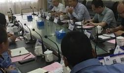 泸州港务公司与云南铝业股份有限公司举行第二次物流联络会议