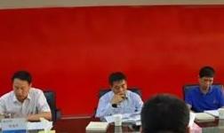 """【不忘初心 牢记使命】再部署 重落实 抓整改--省投资集团召开""""不忘初心、牢记使命""""主题教育领导小组第三次会议"""