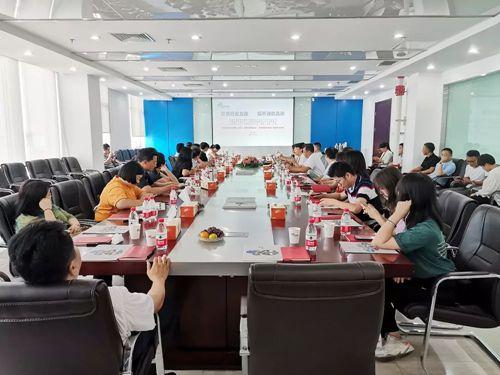 中经联盟走进和平技术交流活动圆满举办