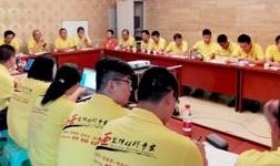 重庆新西亚铝业集团  召开第三季度*后一个月销售工作会