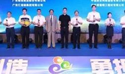 """广东伟业集团荣获""""中国创新创造标杆的佛山企业品牌""""奖项"""