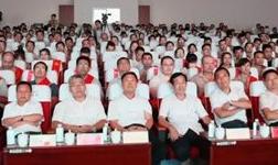 """华建铝业集团""""教师节""""主题快乐会议感恩举办"""