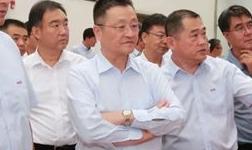 中国铝业集团公司党组书记、董事长葛红林同志到中电科半导体材料公司调研