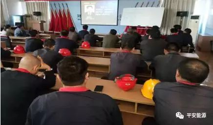 永煤公司永登铝业组 织开展 法制宣传教育活动