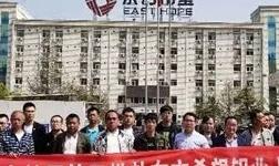 """汾西县人社局""""培训+服务"""" 搭建就业直通""""希望桥"""""""