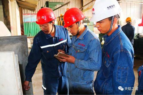 天山铝业电解铝事业部严抓安全不松劲确保稳定生产