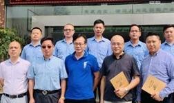 熱烈歡迎香港壓鑄協會一行來訪南都鋁業