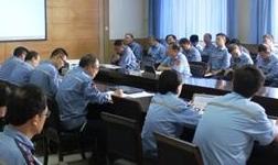 山西铝业召开8月份经济活动分析会
