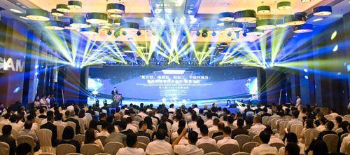 第八届国际铝土矿、氧化铝及铝行业学会(IBAAS)国际会议在贵阳召开