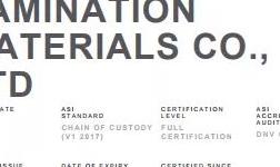 江苏中基复合材料有限公司通过铝业管理倡议ASI监管链标准认证