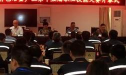 贵州省有色冶金产业第十五届职工技能大赛氧化铝制取工、铝电解工决赛在公司举行