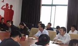 示范区(高新区)召开第五次安委会全体(扩大)会议