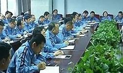 两企业召开信息网络及工业控制系统安全专题会