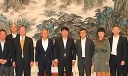 中国五矿与三菱商事扩大和深化在金属矿业领域合作