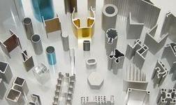 工业铝型材用途广泛