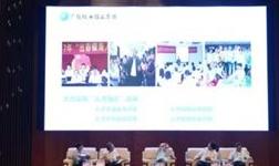 广投银海铝业集团受邀参加2019年中国一东盟汇商聚智高峰论坛铝产业与人才研讨会