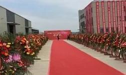 贵州大学波士商学总裁创新116班企业走访 ――贵州鑫广达铝业有限公司