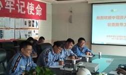 中铝资产经营管理有限公司检查指导连城铝业工作