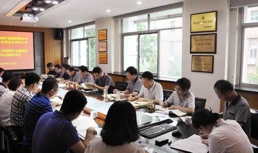 西北地矿集团、陕西黄金集团主题教育学在深处落在实处
