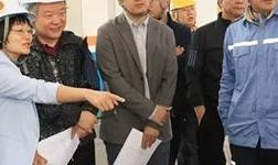 國家淘汰落后和化解產能過剩督導檢查組  到包鋁進行督導檢查
