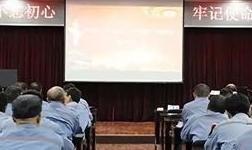 中州铝业开展主题教育集中宣讲活动