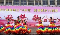 """中铝股份青海分公司举办""""金秋赞歌""""职工广场文艺演出"""