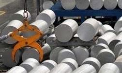 俄铝获7.5亿美元出口前融资贷款