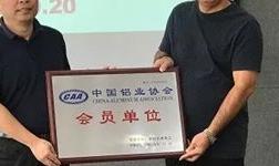 中国铝业协会一行走访广东会员企业