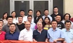 上海市临朐商会走进山东华建铝业集团上海办事处