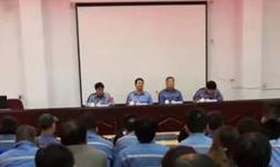 山西铝业开展安全环保精准管理体系培训