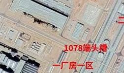 突发!内蒙古某铝厂600KA铝电解槽发生滚铝爆炸事故