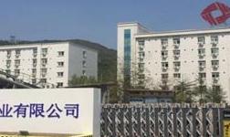 市铝协走访调研东方希望晋中铝业有限公司并授牌