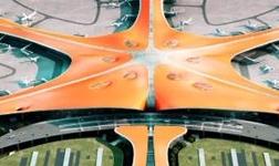北京大兴国际机场正式投运,兴发铝业为你喝彩!
