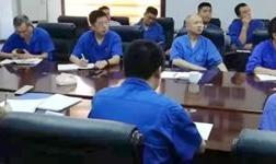 苏铝铝业召开内部市场化月度工作调度会