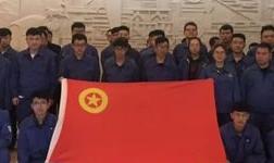 东兴铝业公司团委组 织开展庆祝新中国成立70周年系列活动