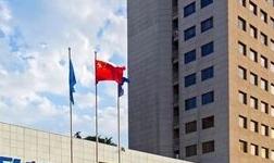 中国恩菲与烟台国润联合开发的富氧侧吹熔炼-多枪顶吹吹炼连续炼铜技术被评为国际领先技术