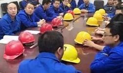天山铝业发电事业部多种形式加强员工安全培训