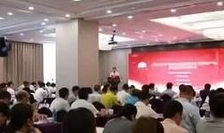 百色鋁協成功主辦協會揭牌授牌儀式暨鋁產業創新發展專題講座