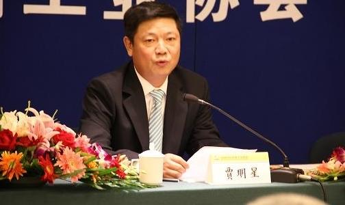 2019年中國有色金屬行業信息化年會暨有色金屬工業智能制造發展論壇成功召開
