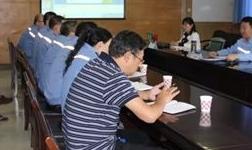山西铝业举办信用管理培训