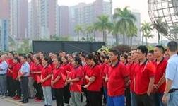 升国旗,奏国歌!新合铝业千人共迎新中国成立70周年
