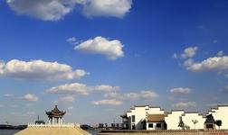 鲁粤两省铝产业合作交流对接会在滨州举行