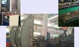 广东鸿泰建成年产150套压铸模具项目